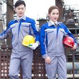 冬季長袖廠服工作服套裝男士耐磨耐髒外套汽修勞保服定製企業LOGO