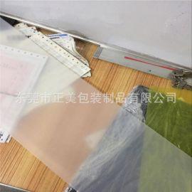 吉林2mm彩色塑料片|斜纹pp胶片|环保新料pp板