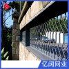 亿阔工厂直销 可定制 室外墙面 天花板装饰钢铝板网 金属拉伸网