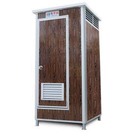 移动厕所厂家 流动临时公共洗手间 工地移动卫生间户外淋浴房浴室