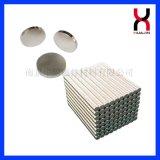 供應釹鐵硼鍍鎳強力磁片強磁鋼包裝磁鐵