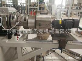 PVC粉末造粒生产线 PVC造粒挤出机 塑料颗粒生产设备