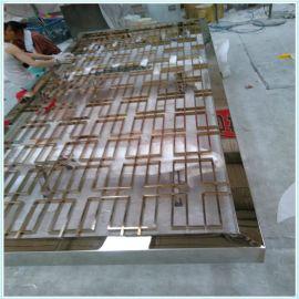 供应304不锈钢屏风 欧美流行款式 酒店专用 装饰建材不锈钢屏风
