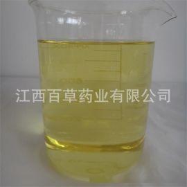 香芹油 源头工厂直销 藏茴香油 葛缕子油