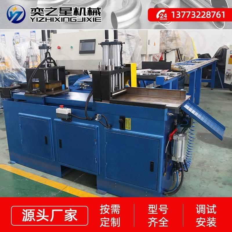 铝型材成型切铝机全自动铝材切割机伺服传动送料铝切机