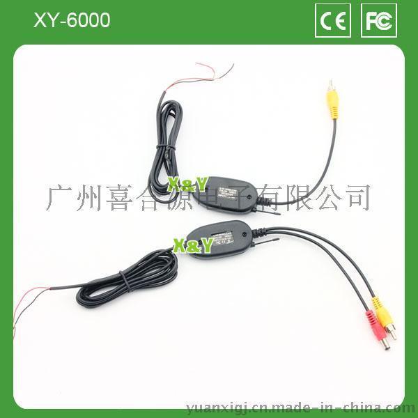 批發2.4G 無線倒車接收器 倒車發射器