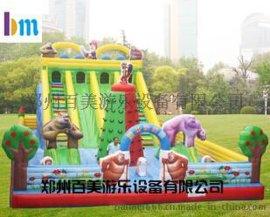 晋城大型冲气蹦床滑梯/山西充气玩具厂家