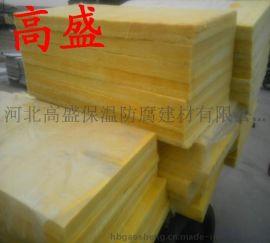 保温隔热吸音玻璃棉板毡 厂家报价 价格优惠