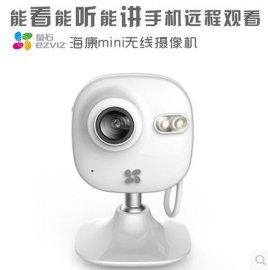萤石C2mini无线网络摄像机wifi智能家居 家庭监控摄像头