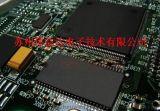 安庆电子电路设计开发加工控制系统开发仪器仪表线路板设计加工PCB线路板开发设计加工制作