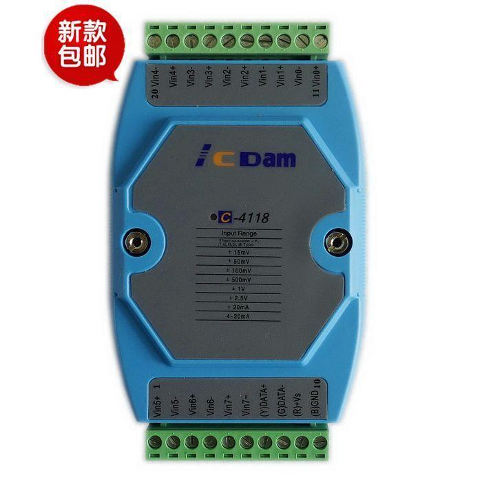 高压差坚固隔离输入兼容研华ADAM-4118 8路热电偶采集模块C-4118  AI