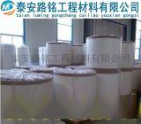 聚酯玻纖布、玻纖布型號