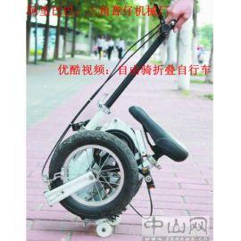 供应专利14寸折叠自行车 出差自驾游用车