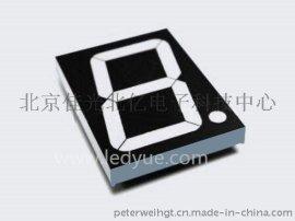 5.0英寸单一1位数码管北京天津河北深圳广州成都重庆电子时钟显示板厂家