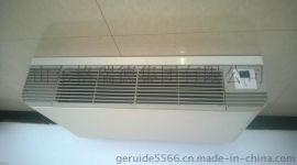 卧式明装风机盘管厂家、价格、型号