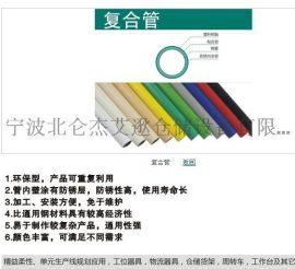 供应北京杰艾逖线棒,精益管接头,货架,周转车
