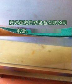绿绒布 绿绒包布