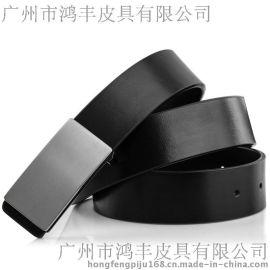鸿丰定制腰带加工礼品腰带平滑扣代工
