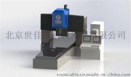 中型龙门式搅拌摩擦焊设备