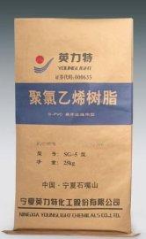 销售25KG化工原料牛皮纸袋化工粉末包装袋纸塑复合袋