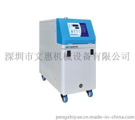 油式模温机200℃WHTO-05-6KW