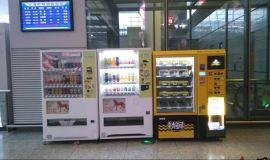 自动贩卖熟食、盒饭自动售货机,