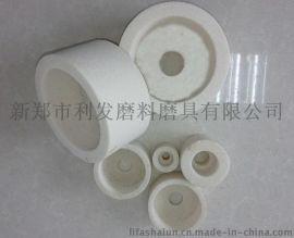磨高速钢陶瓷白刚玉杯形砂轮
