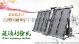 广东,深圳,福建,江西立式玻璃刻绘机低价促销