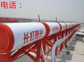 集热工程、太阳能集热工程、山东长红太阳能集热工程