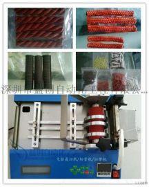 广东厂家YC-100 丝带、彩带裁切机 微电脑裁剪机 全自动切带机