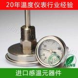雙金屬溫度計軸向  雙金屬溫度計定制型   雙金屬溫度計耐震型