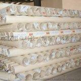 供應PVC排水管材價格/PVC排水管材價格表