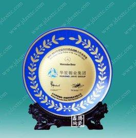 庆典陶瓷纪念盘 纪念瓷盘厂家