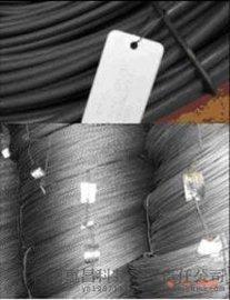 山西钢铁厂专用高温吊牌挂牌