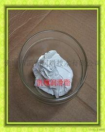 不锈钢螺纹防卡剂,陶瓷润滑膏