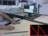 鳳鳴亮透明薄膜實時在線測厚儀動態厚度檢測儀