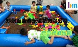 四川广元公园摆摊小孩爱玩的充气玩沙池,沙滩玩具
