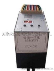 智能一体化模块LYJA-09D