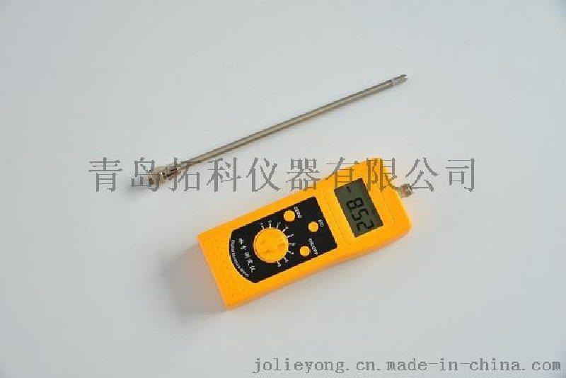 攜帶型石英砂水分測定儀DM300L