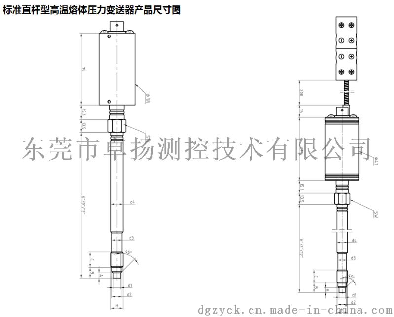 高温溶体压力传感器 智能压力传感器 智能数字压力传感器