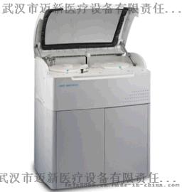 U-8021Avet全自动动物生化分析仪