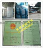 甲醇燃料 环保油 醇基燃料 生物醇油乳化剂 添加剂 助剂
