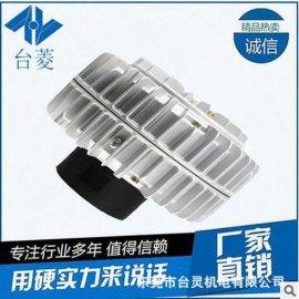空心轴支撑磁粉离合器厂家价格