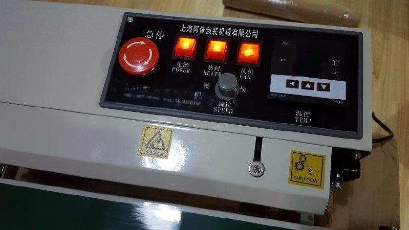 阿依R86型PE袋专用自动封口机