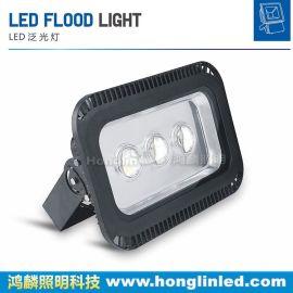 150W集成投光灯 led泛光灯 广告招牌射灯