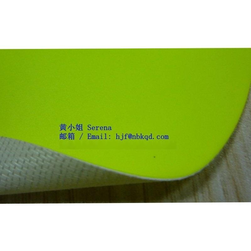 防静电阻燃荧光黄单面PVC贴合雨衣布