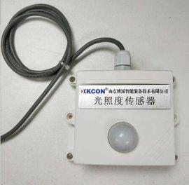 高精度光照度传感器