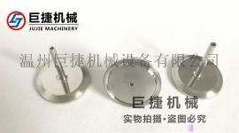 6mm卫生级皮管接头 不锈钢软管接头 快装软管接头 304软管接头 304皮管接头