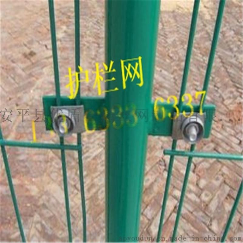 高速公路护栏网  浸塑钢丝网围栏 圈地围栏网