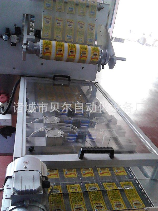 供应贝尔牌卤蛋全自动拉伸膜真空包装机